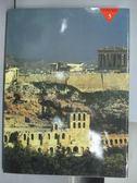 【書寶二手書T4/歷史_QNY】世界遺蹟大觀(5)愛琴海與希臘的文明_附殼