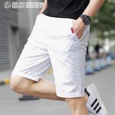 五分褲 男士五5分褲夏天五分褲子男正韓沙灘褲男運動大褲衩【搶滿999立打88折】