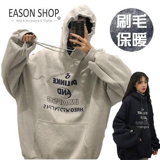 EASON SHOP(GW9366)韓版卡通撞色字母印花大口袋落肩寬版寬鬆圓領長袖棉連帽T恤女上衣服打底內搭衛衣