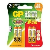 GP超霸 特強鹼性電池 4號 (2+2)【康鄰超市】