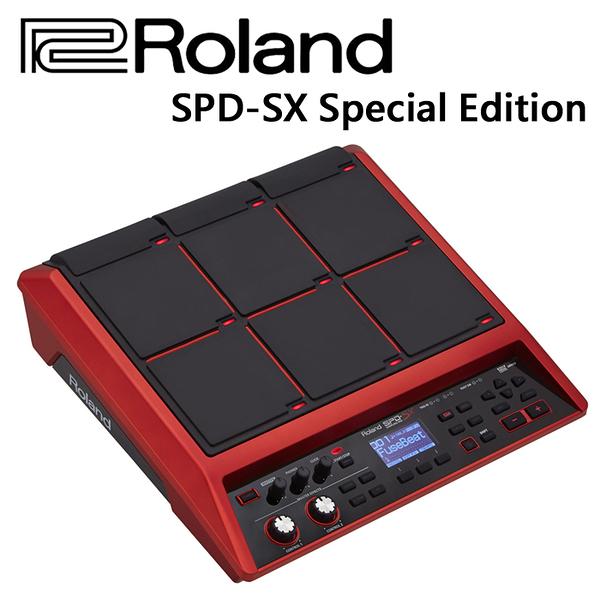 Roland SPD-SX SE Special Edition Sampling Pad 取樣打擊板 電子鼓