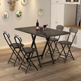 折疊桌 餐桌家用簡易小戶型折疊桌椅組合長方形吃飯桌子擺攤長條桌 免運快速出貨