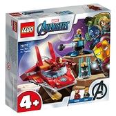 LEGO樂高 76170 Iron Man vs. Thanos 玩具反斗城