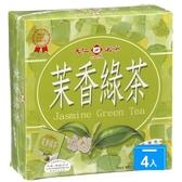 天仁茉莉綠茶防潮包2G*100*4【愛買】