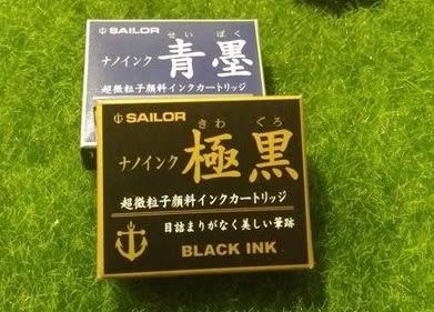寫樂SAILOR-卡式墨水管-12入(極黑/青墨)