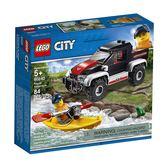 LEGO樂高 City 城市系列 獨木舟探險_LG60240