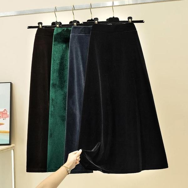 半身長裙 復古金絲絨半身裙秋冬女中長款高腰新品半身長裙黑色a字大擺傘裙 伊蘿