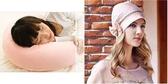 【TwinS伯澄】六甲村-媽咪樂活枕+全新款【孕婦帽/產婦帽/產後帽/月子帽/四季帽】
