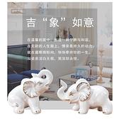 擺設陶瓷小象鍍金婚慶高檔客廳桌面飾品