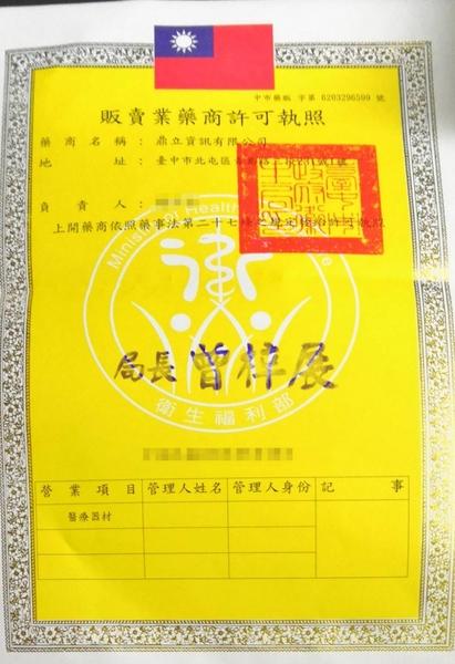 台灣製造 上好生醫 一次性防護彩色口罩 兒童 平面口罩 50入/盒 另有彩色口罩 藍色/紫色