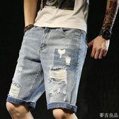 超火的褲子牛仔短褲男修身破洞乞丐五分中褲寬鬆5分潮夏季薄款
