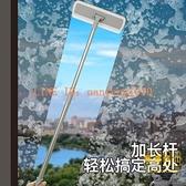 買二送一 窗紗清洗紗窗清潔刷高層擦玻璃家用擦窗戶雙面擦刮水器【轻奢时代】
