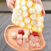 製冰模具 自制帶蓋冰塊盒制冰盒模型家用小做冰格的制作輔食冰箱凍冰塊模具 雲雨尚品