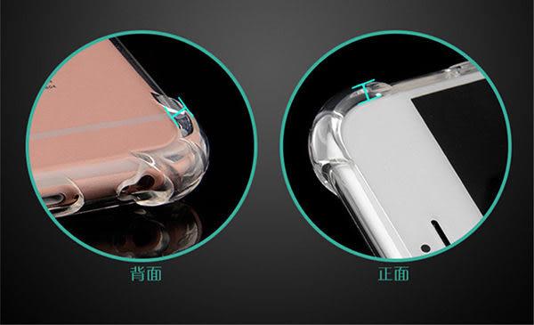 三星 Galaxy 2016版 J7 四角加厚氣墊背蓋 透明手機殼 防摔保護套 TPU手機套 矽膠軟殼 全包邊保護殼