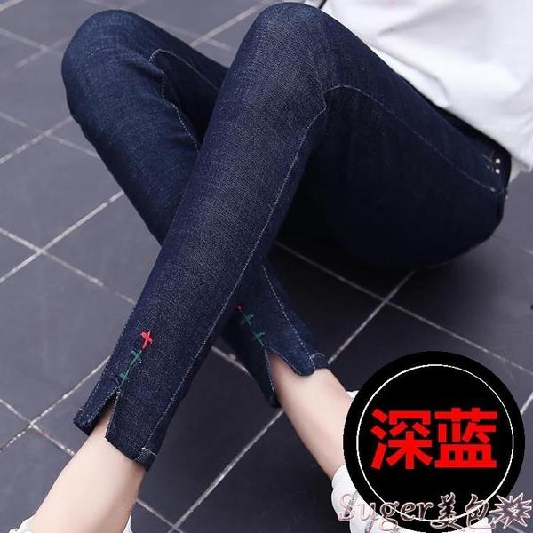窄管褲 秋季牛仔褲女個性開叉九分小腳褲春秋新款緊身彈力顯瘦鉛筆褲 suger