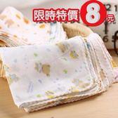 純棉 繽紛印花圖樣全棉紗布巾 不挑色 新生兒 口水巾 洗澡巾【JC-10014】