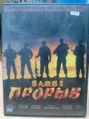 挖寶二手片-D59-正版DVD-電影【第九縱隊2】-阿列克謝謝列布里亞科夫 高佛陸金(直購價)