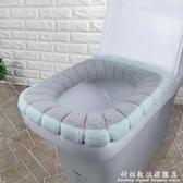特大碼馬桶墊坐墊加厚通用冬天毛絨坐便套家用方形馬桶套馬桶圈墊 科炫數位
