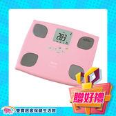 【當日配贈好禮】塔尼達 體組成計 TANITA 體脂計 BC-750(櫻花粉)