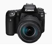 補貨中【聖影數位】Canon EOS 90D Kit組 含18-135mm IS USM 平行輸入 3期0利率
