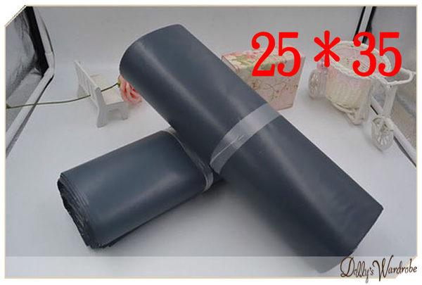 ☆Dolly生活館*╮100入PE不透光12絲自黏25*35公分快遞袋/防水袋/郵寄袋/包裹袋/服裝袋 20878