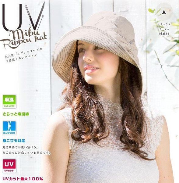 夏天防UV防紫外线棉麻帽子大檐帽女纯色大蝴蝶防紫外线遮阳帽 -396400120