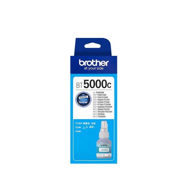 Brother BT5000C 原廠盒裝藍色墨水 /適用 DCP-T300/DCP-T500W/DCP-T520W/DCP-T700W/MFC-T800W