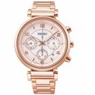 SEIKO 精工 LUKIA 太陽能計時腕錶 V175-0EZ0K / SSC808J1 玫瑰粉金