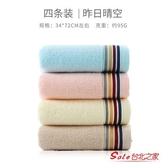 毛巾 4條毛巾棉成人洗臉洗澡家用棉男女帕柔軟吸水 多色