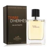 HERMES 愛馬仕 Terre D'Hermes大地男性淡香水(50ml) EDT-國際航空版