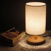 北歐風簡約暖心檯燈 TA8062