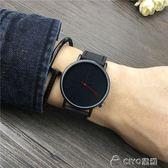 情侶手錶  手錶男學生韓版簡約女錶時尚潮流男錶個性創意情侶石英腕錶  ciyo黛雅