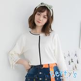 betty's貝蒂思 圓領織帶質感針織衫(白色)