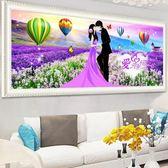 點貼鑽十字繡鑽石繡全館免運結婚新品全館免運客廳鑽石畫滿鑽臥室喜慶情侶浪漫