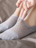 網眼襪子女純棉短襪淺口夏天透氣鏤空硅膠防滑隱形船襪春夏季薄款 大宅女韓國館韓國館