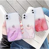 iPhone XS MAX X XR 7 8 Plus SE 2020 水彩風 半透明 漸層色 大理石紋 手機殼 情侶殼 軟殼