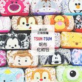 ☆小時候創意屋☆ 迪士尼 正版授權 TSUM TSUM 手繪大臉 鉛筆盒 化妝包 收納包 手機包 行動電源包