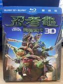 影音專賣店-Q29-018-正版BD【忍者龜:變種世代/3D+2D】-附外紙盒