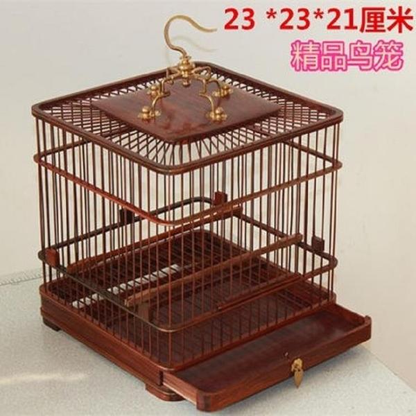 頦玉鳥籠竹寵物紅木烏木黃花梨鳥籠子方籠 萬客居