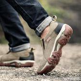 登山鞋 秋冬季新款戶外休閒運動鞋男士牛筋底男鞋耐磨軟底輕便登山鞋 科技藝術館