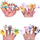 幼兒園手指偶講故事童話人物角色區語言區玩偶區域游戲材料 娜娜小屋
