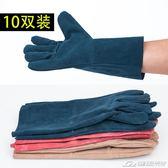 10雙 33cm柔軟電焊氬弧焊工勞保手套加長牛皮耐磨隔熱防燙  潮流前線