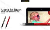 Adonit Jot Touch 4 智慧 壓力感應 觸控筆 公司貨 支援 iPad Air / Mini