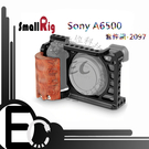 【EC數位】SmallRig 2097 Sony A6500 相機籠套件 相機提籠 攝影配件 兔籠 冷靴 相機配件