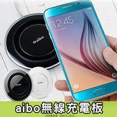 E68精品館 無線充電板 智慧型手機 Qi無線 充電盤 NCC檢驗合格 IPHONE 8 Plus Zenfone 3 S6 HTC