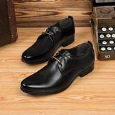 男皮鞋 正裝皮鞋 新款商務正裝男士英倫皮鞋系帶休閒鞋潮流鞋子男商務男鞋子《印象精品》q486