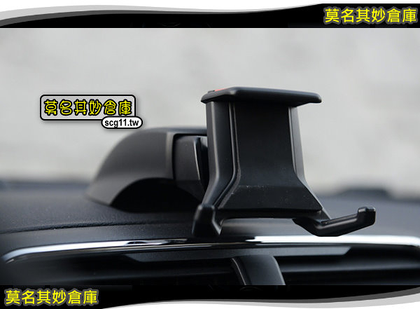 莫名其妙倉庫【SP007 手機導航支架】原廠 時尚型 導航孔專用 手機座 Ford 17年 Escort