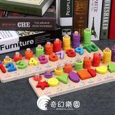 拼圖-兒童數字拼圖板認數數學教具男女孩早教益智積木玩具-奇幻樂園