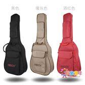 吉他包 學生吉他包40寸41寸42寸雙肩背民謠木吉他盒袋加厚防震背包T 3色