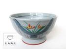 ~佐和陶瓷餐具~【XL05065-8 彩十草手描4井-日本製】/ 餐廳 湯碗 蓋碗 拉麵碗 日式料理 碗公 /